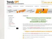 Компания Trendy Opt - стильная мужская одежда оптом (+7(495) 380-38-60)
