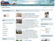 Сайт администрации города Усть-Катав (Администрация Усть-Катавского городского округа, Челябинская область)