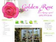 Цветы в Краснознаменске, Продажа цветов в Краснознаменске, Цветы Краснознаменска.