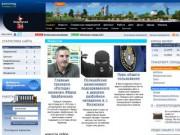 Веб-портал Volgograd-34.com: свежие новости, события и объявления Волгограда
