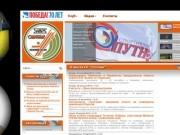 СК Спутник Нижний Тагил :: Официальный сайт
