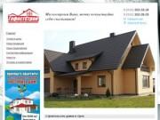 Строительство домов в Орле. Строительство частных домов и производство стройматериалов (Россия, Орловская область, Орёл)