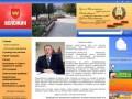 Официальный сайт Воложина