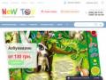 Интернет магазин игрушек и аксессуаров для детей New Toy. (Украина, Киевская область, Киев)