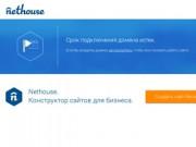 Автошкола  Исеть - Лучшие товары и услуги в Интернете