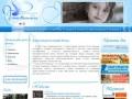 Благотворительный фонд Устина Мальцева - это независимый частный фонд, расположенный в городе Херсон (73032, г. Херсон, ул. Советская, 12/14, оф. 16, тел: +38 (0552) 49 49 12)