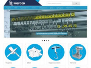Официальный сайт компании РОЗФУД (Украина, Киевская область, Киев)