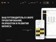 создание веб-ресурсов и продвижение сайтов в поисковых системах (Украина, Львовская область, Львов)
