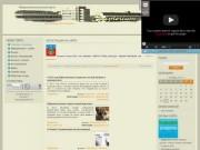 Информационно-рекламный портал города Пущино (Московская область)