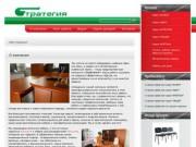 """ПКФ """"Стратегия"""" - производитель офисной мебели (Иркутск) - офисная мебель, шкафы-купе, стулья, офисные диваны, кресла (доставка в Красноярск, Иркутск, Чита, Улан-Удэ, Владивосток)"""