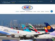 """Транспортная компания """"AMG TRANS COMPANY"""" действует на рынке грузоперевозок с 2010 года. (Россия, Московская область, Люберцы)"""