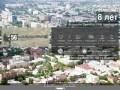 Профессиональные услуги промышленного альпинизма на территории Оренбургской области. (Россия, Оренбургская область, Оренбург)
