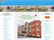 Муниципальное бюджетное дошкольное образовательное учреждение детский сад № 28