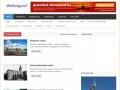 Блог о Калининграде