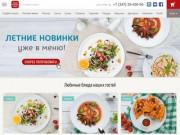 Доставка домашней еды. Узнайте все на sterlitamak.svoya-kompaniya.ru (Россия, Нижегородская область, Нижний Новгород)