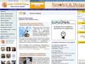 Наш Зерноград - самый живой городской портал (свежие новости, форумы, справочная информация о городе, каталог организаций, фотогалереи)