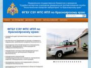 ФГБУ СЭУ ФПС ИПЛ по Красноярскому краю   Пожарно-техническая экспертиза