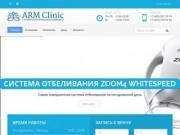 ARMclinic