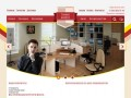 Корпусная мебель по цене производителя — «Тардис Корпус», Челябинск