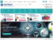 Мобильные аксессуары и портативная техника в интернет-магазине DETRICS