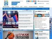 Gtrk-omsk.ru