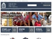 Townbag.ru - интернет магазин стильных городских рюкзаков (Россия, Нижегородская область, Нижний Новгород)