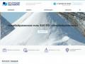 Каменная соль оптом. Консультации по услугам. (Россия, Белгородская область, Белгород)