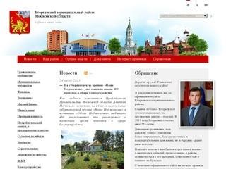 Egoradmin.ru