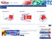 Телком интернет Еманжелинск adsl ethernet flylink telkom локалка сеть internet