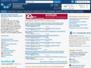 Выбор НАО - Еженедельная газета Собрания депутатов Ненецкого автономного округа