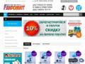 Магазин аниме и кино атрибутики (Россия, Тульская область, Тула)