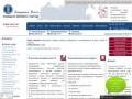 Объединенные Юристы - юридические услуги онлайн