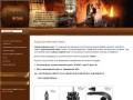 Ковка Художественная ковка Кованые элементы OOO Ейский Металл г. Ейск