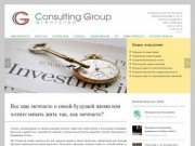 "Agenzia ""Consulting Group"""