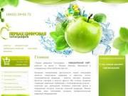 Первая цифровая типография Иваново