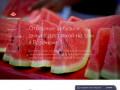Арбузы и дыни в Воронеже: цена | Купить арбузы и дыни с доставкой на дом от продавца