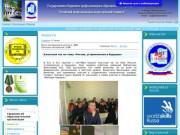 """Новости - ГБПОУ """"Катайский профессонально-педагогический техникум"""