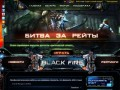 Black Fire VIP