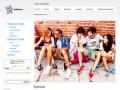 Интернет-магазин Anfran.ru обуви купить: кроссовки, кеды | Доставка по всей России