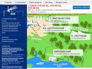 Строительство в Лаишево и Пестрецах –  ООО «БАЗ»