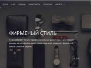 Дизайн интерьера, создание сайтов, разработка логотипа и фирменного стиля (Россия, Дагестан, Махачкала)