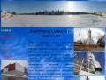 строительная организация,выполняющая весь комплекс строительно-монтажных работ (Россия, Орловская область, Ливны)