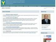 Администрация МО р.п. Дубовка
