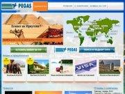 Pegas Touristik - официальный представитель Пегас Туристик в Иркутске