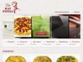 ЖарПицца - настоящая итальянская пицца в Северодвинске