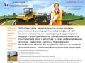 www.sibastroy1.ru (Россия, Новосибирская область, Новосибирск)