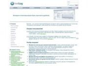 ІnetLog.ru - статистика сайта и счетчик посещений