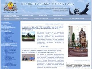 Kr-rada.gov.ua
