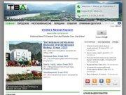 Телекомпания ТВ - Абаза | Новости, события города Абаза