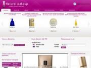Natural Makeup - интернет-магазин косметики